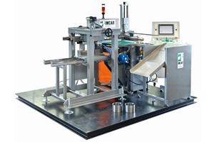 Автоматическая пневматическая 4-х валковая листогибочная машина
